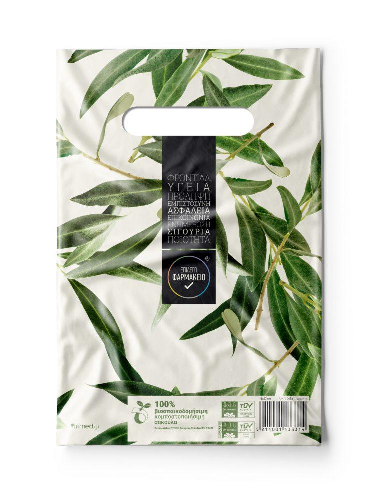 Compost-Bag-18x27---Olive