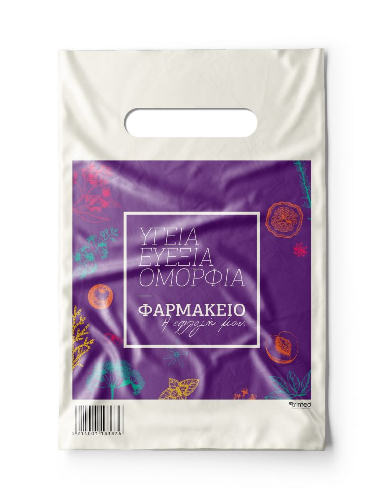 Compost-Bag-18x27---Purple-Nature