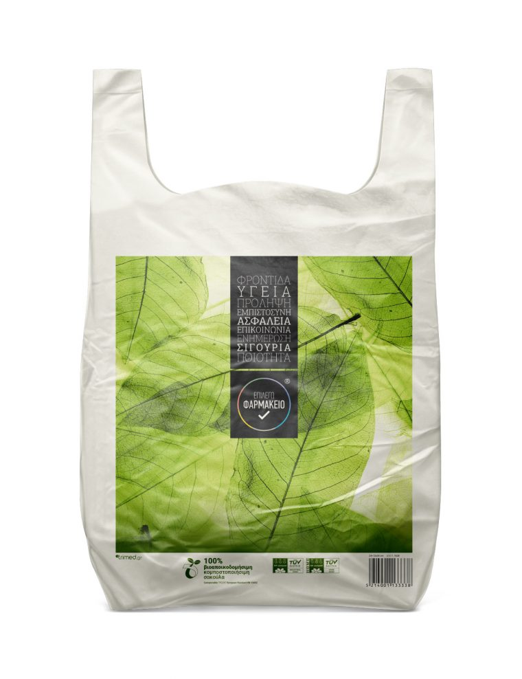 Compost-Bag-24+12x42---Leaves