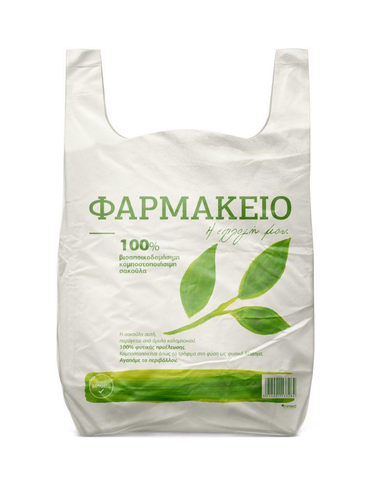 Compost-Bag-24+12x42---Natura