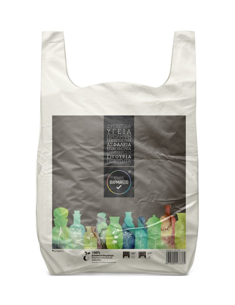 Compost-Bag-24+12x42---Pure-Brown
