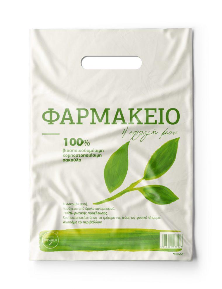 Compost-Bag-24x34-Natura