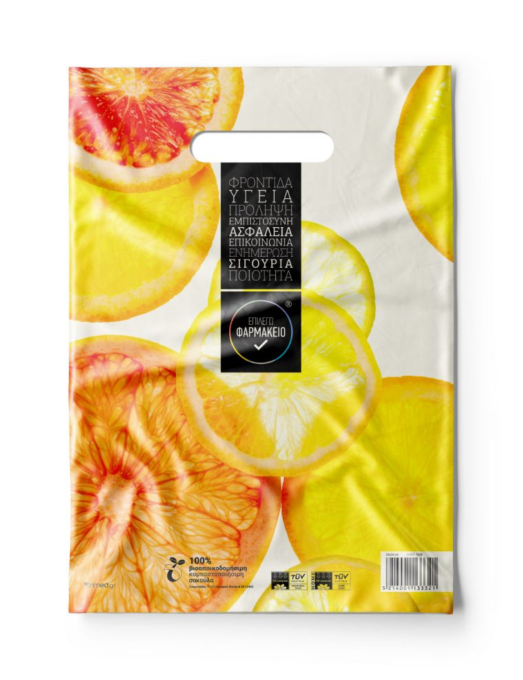 Compost-Bag-24x34---Orange