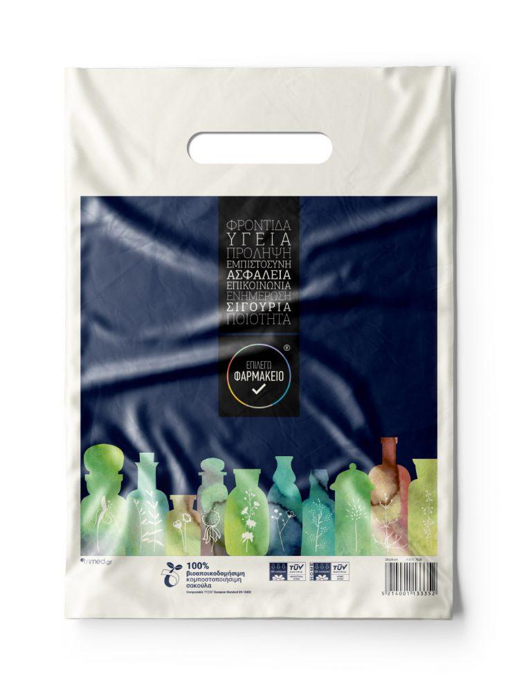 Compost-Bag-24x34---Pure-Blue